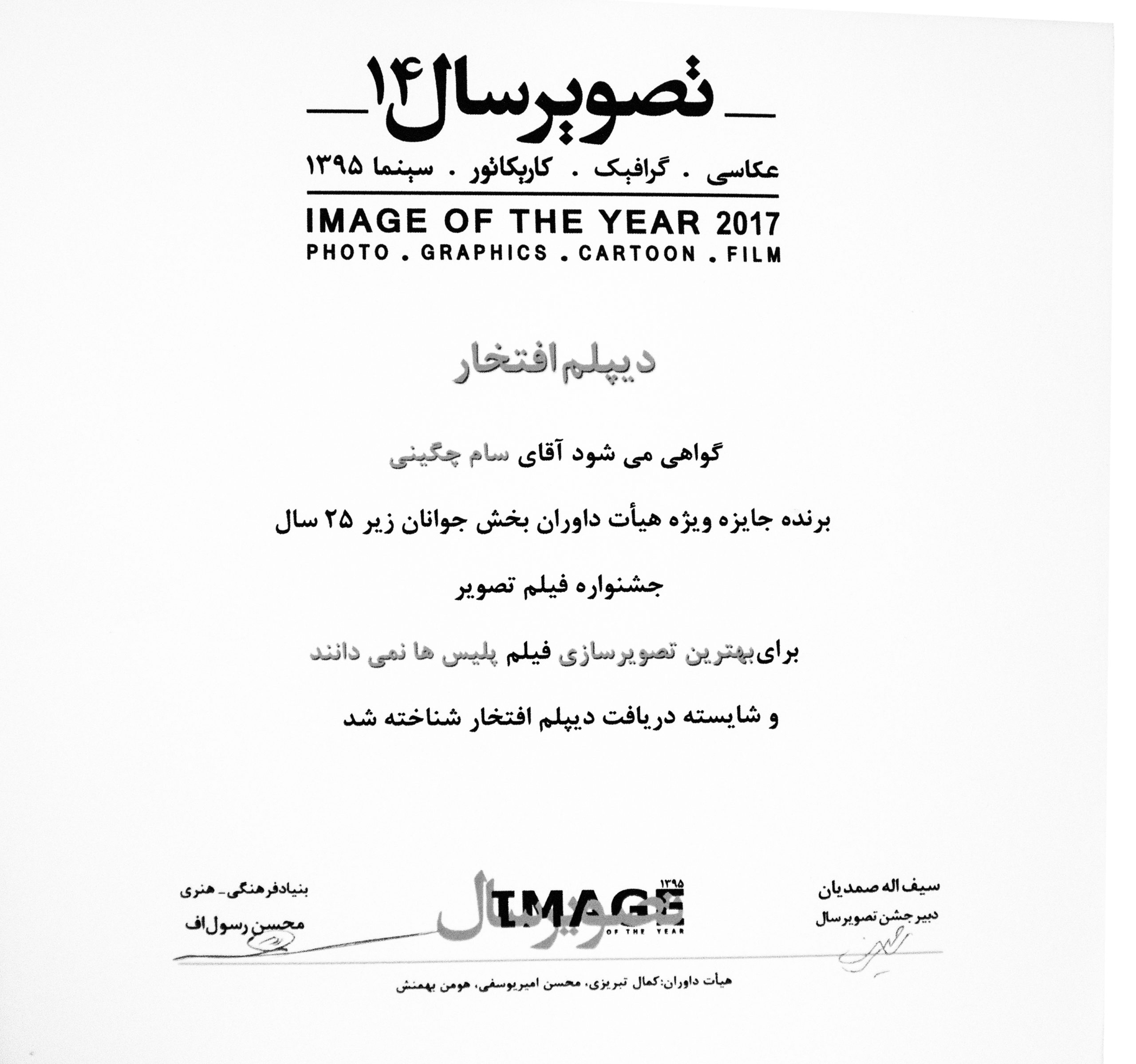 certificate from Image of the Year