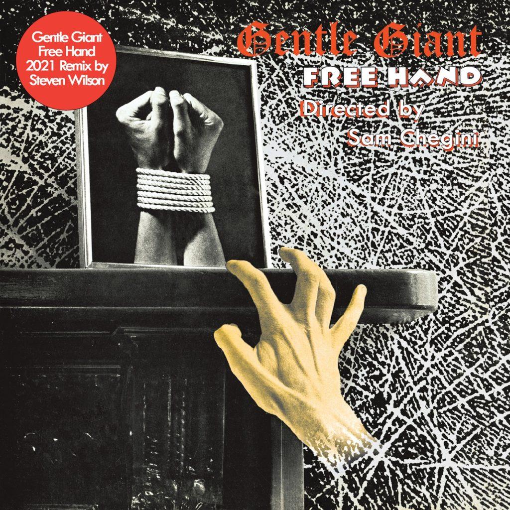 Gentle Giant Free Hand